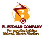 El ezdhar small