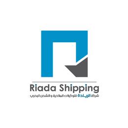 riada large
